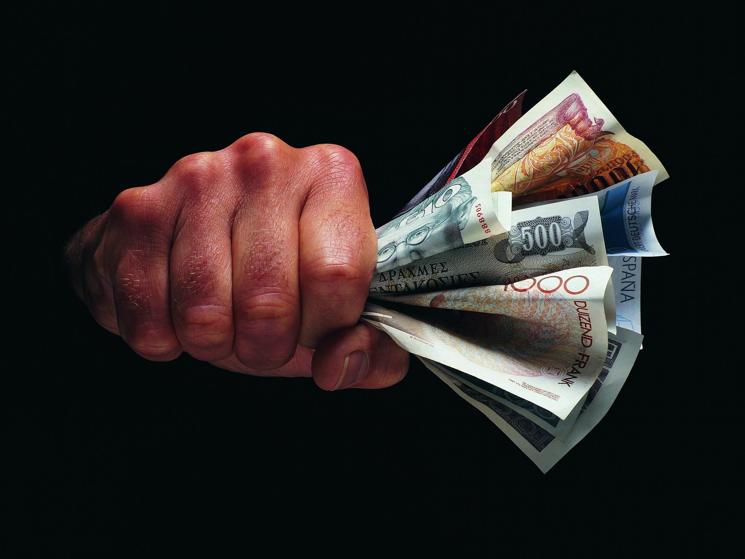 Размер удержания из пенсии по исполнительному листу