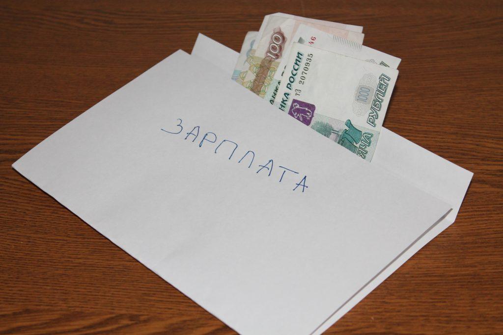 Как подать жалобу в налоговую инспекцию на работодателя- бесплатная консультация