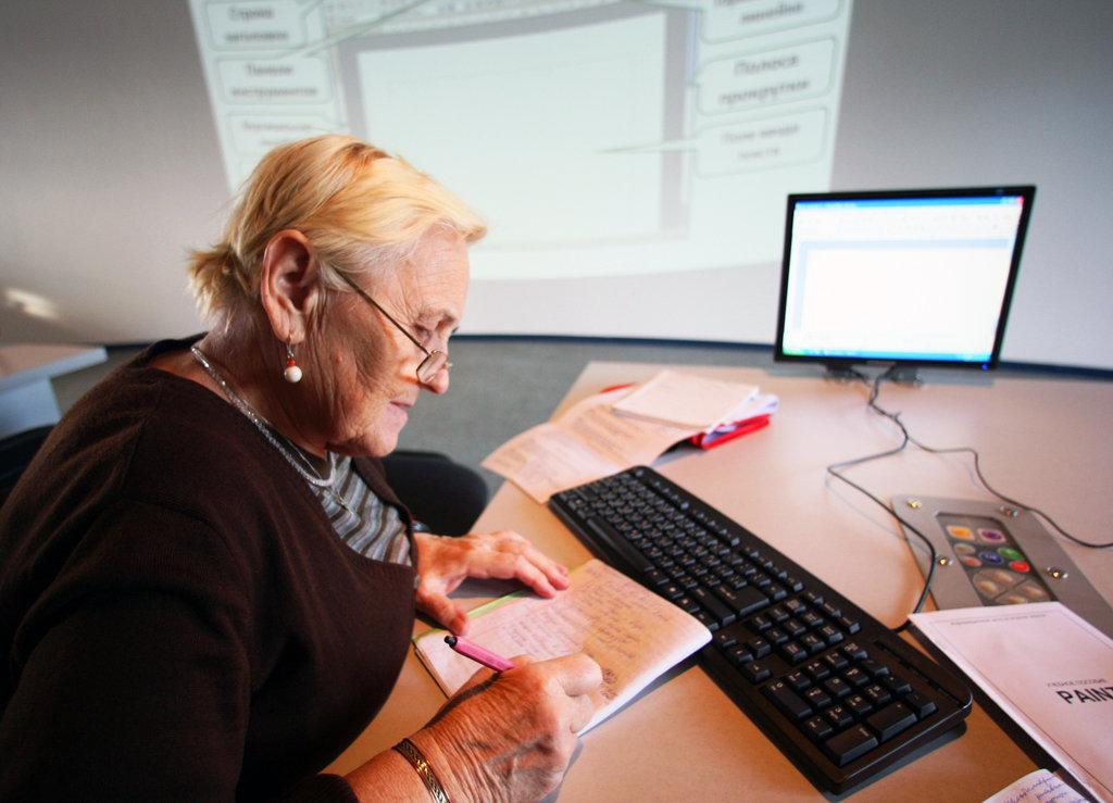 Как оформиться пенсионеру на работу