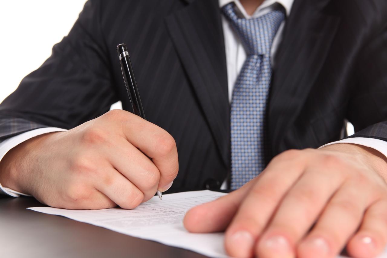 Как в трудовой записать работу по совместительству