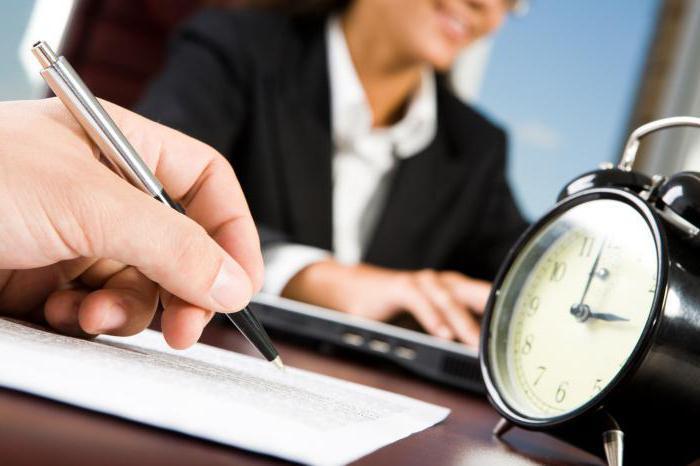 Доп соглашение о переводе на оплату труда по проценту