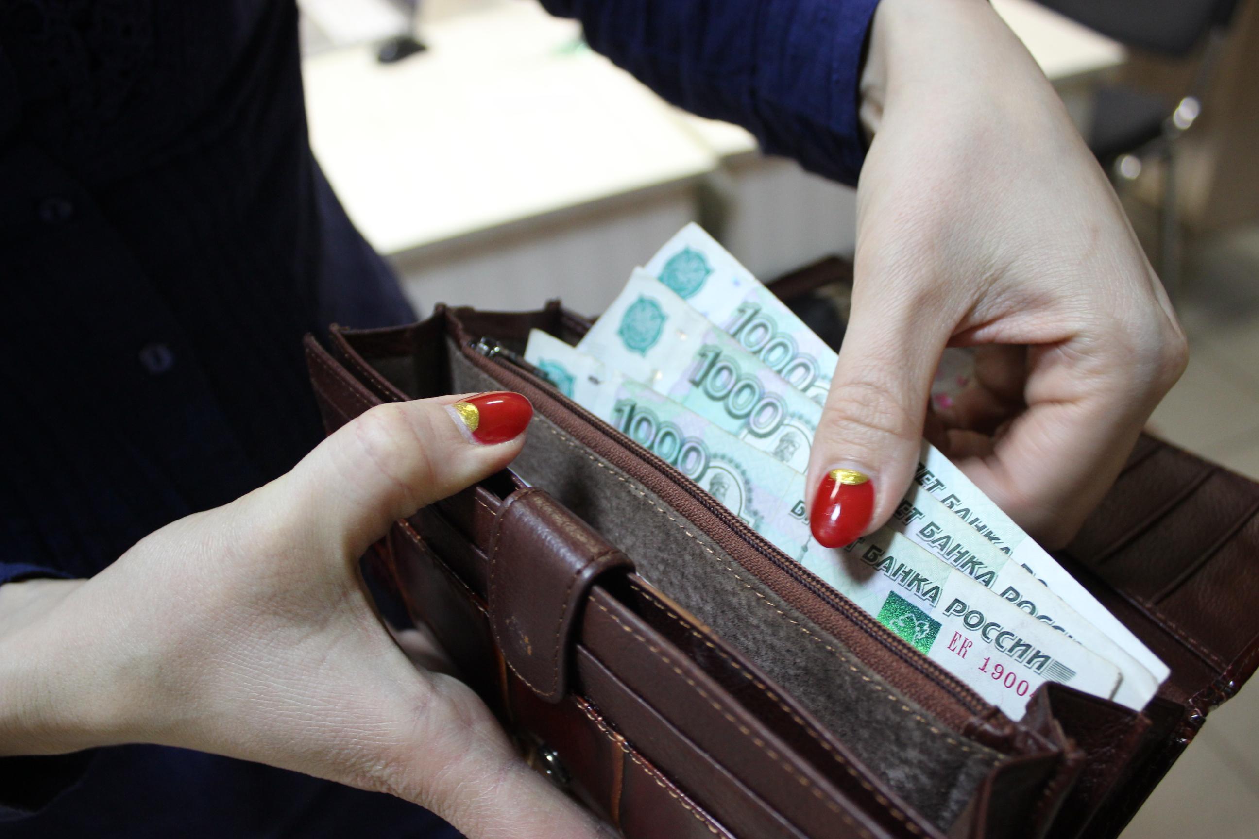 Как вернуть ошибочно оплаченные деньги в еирц