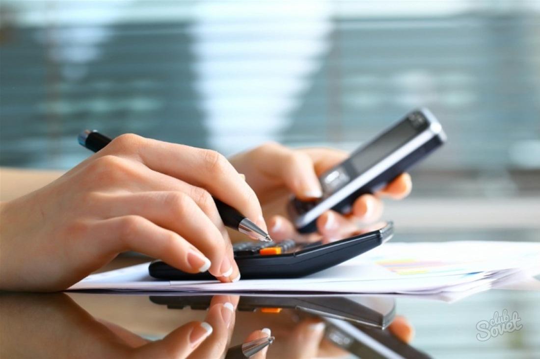 Справка о задолженности по заработной плате в организации