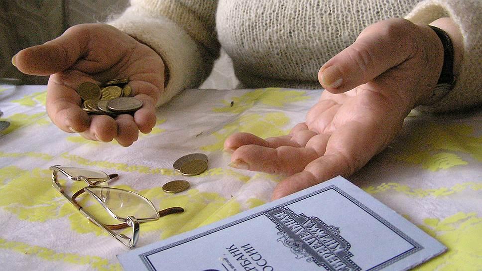 Кто может получить единовременную выплату пенсии статья трудового кодекса предпенсионного возраста