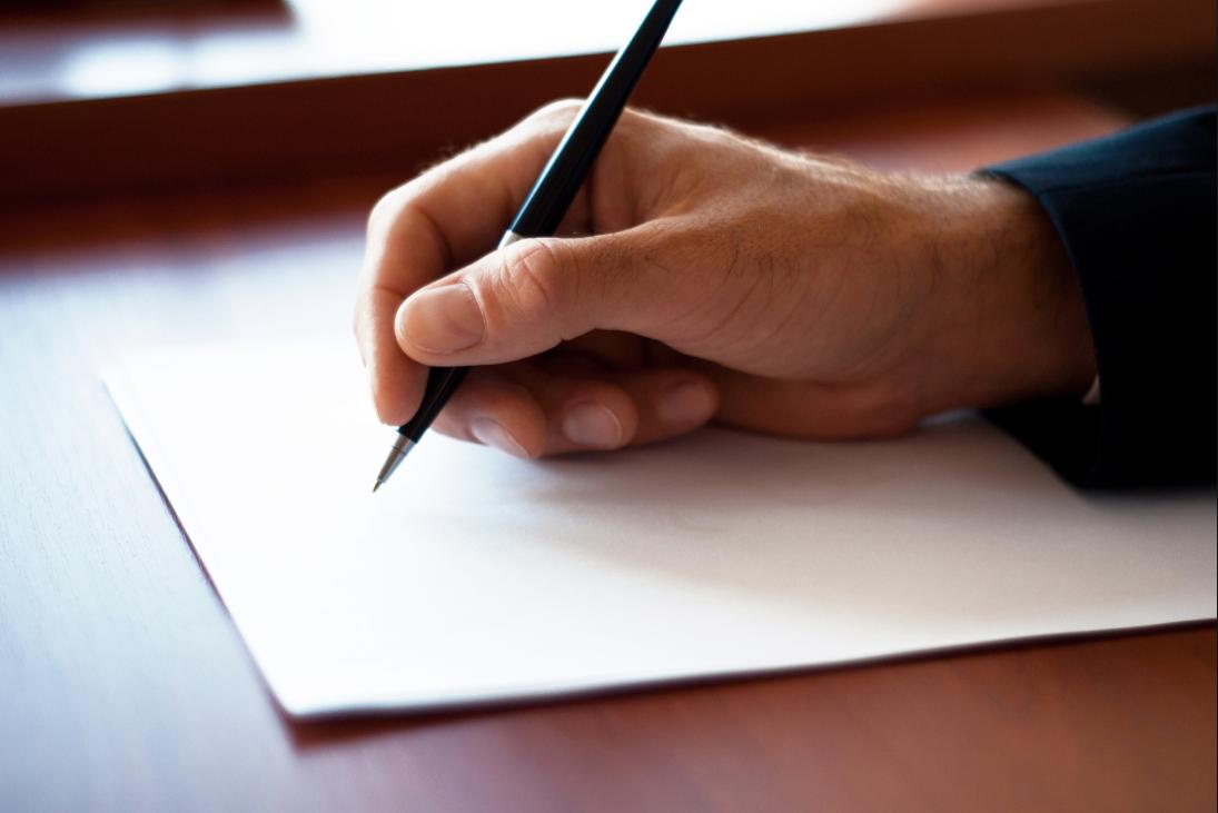 Письмо работодателю о приеме на работу пример
