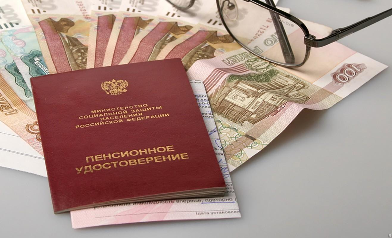 Индексация пенсии в 2018 году россии по старости последние новости