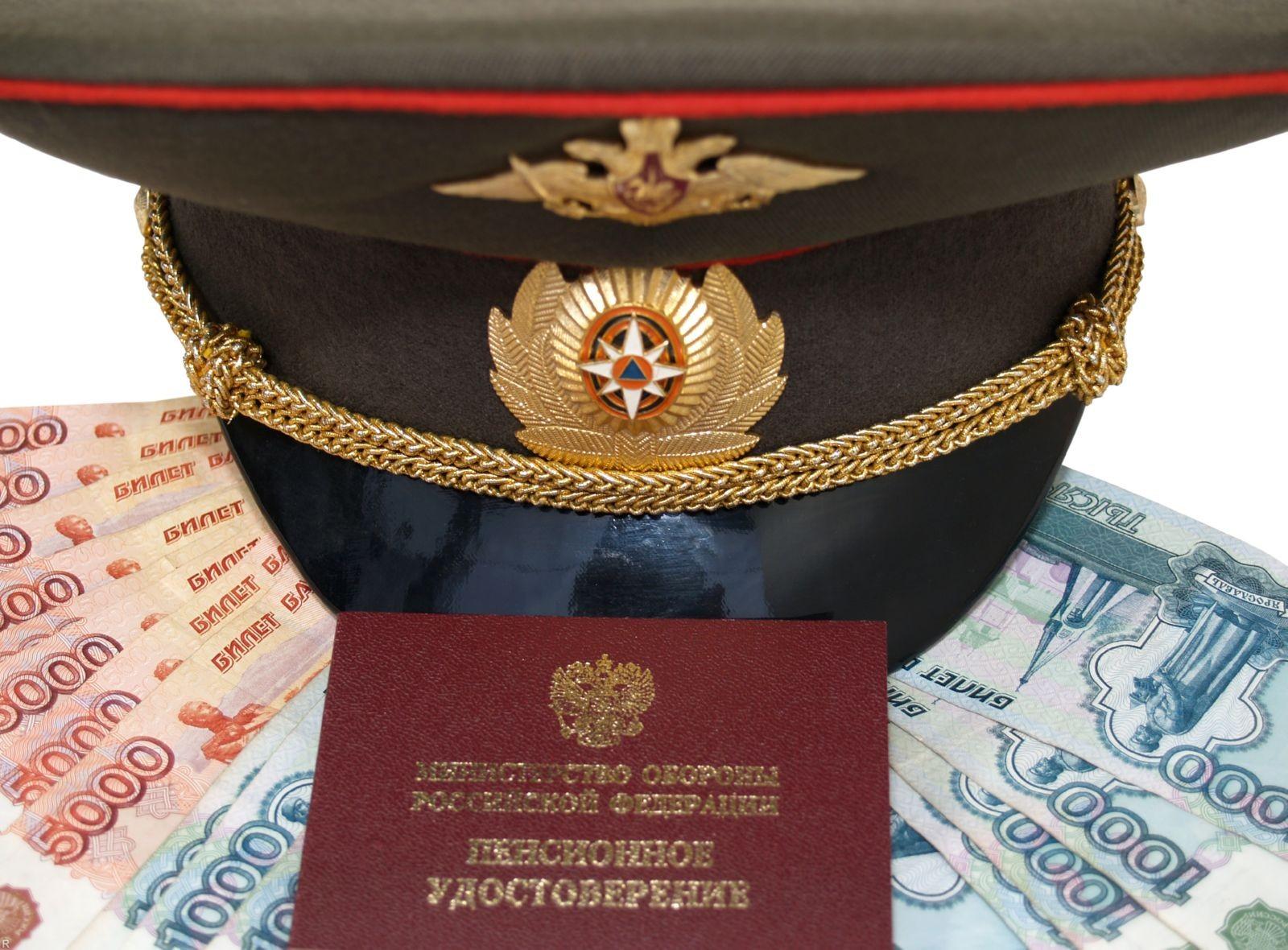Действует ли программа переселения соотечественников в крыму 2020 году