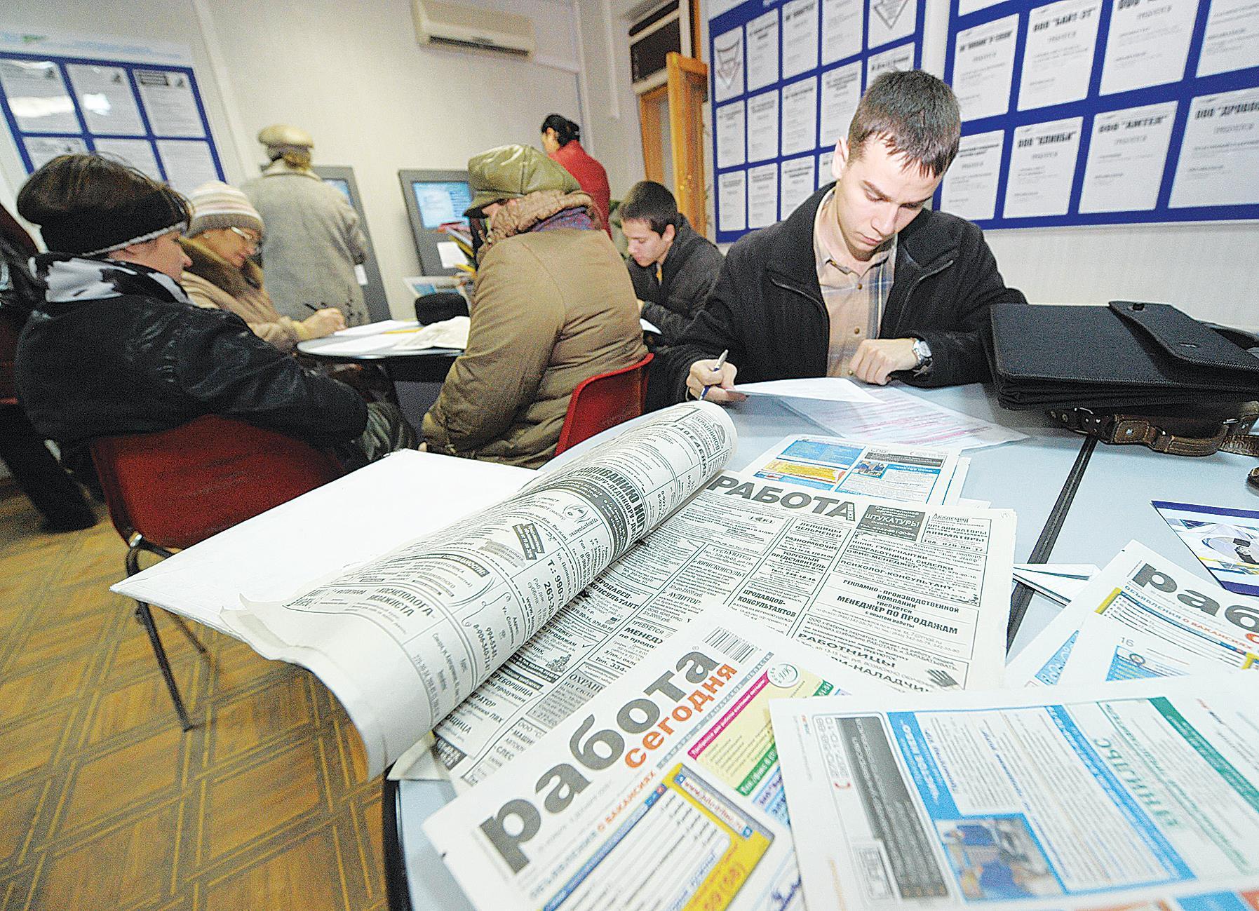 Какие права у безработного в центре занятости в 2017 году