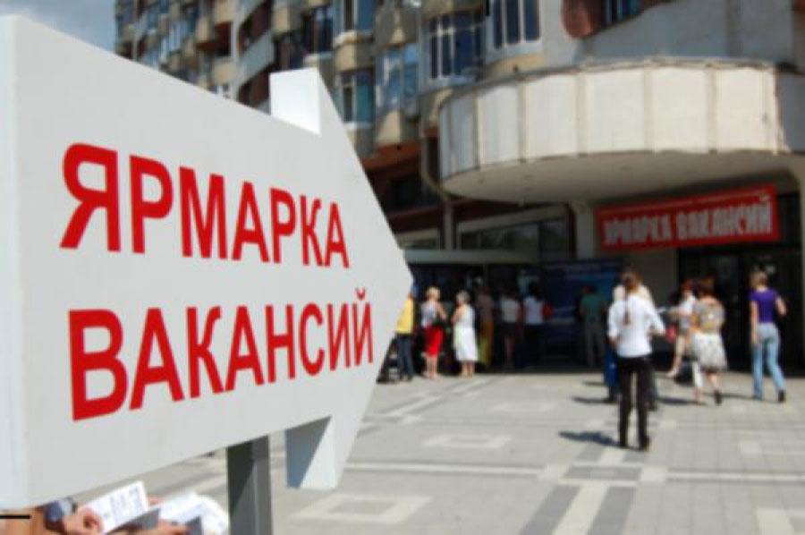 Центр занятости населения города Архангельска  VK