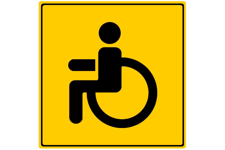 Охрана труда инвалидов рф