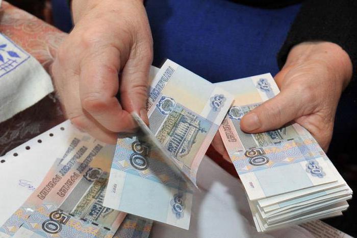 Пакет документов на оформление пенсии