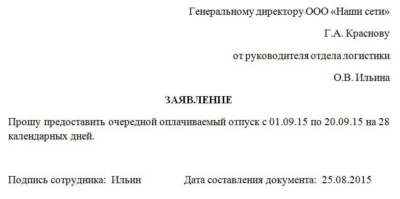 Транспортный налог для пенсионеров южно-сахалинск